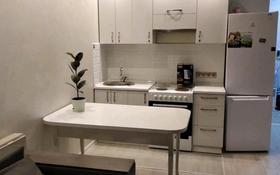 2-комнатная квартира, 50 м², 5 этаж помесячно, Достык 138 — Жолдасбекова за 260 000 〒 в Алматы, Медеуский р-н