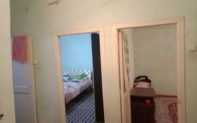 2-комнатная квартира, 49 м², 1/4 этаж, Толе би 26 за 15 млн 〒 в Туркестане