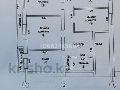 4-комнатная квартира, 97 м², 4/5 этаж, мкр Пришахтинск, 23й микрорайон 3 за 15 млн 〒 в Караганде, Октябрьский р-н