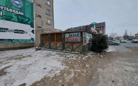 Магазин площадью 109 м², Шугыла 53 за 35 млн 〒 в