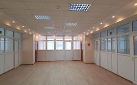 Офис площадью 300 м², Жолдасбекова — проспект Достык за 1.2 млн 〒 в Алматы, Медеуский р-н