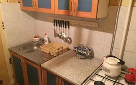 2-комнатная квартира, 43 м², 2/5 этаж посуточно, Мухита 134 за 7 000 〒 в Уральске