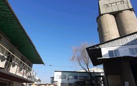 Промбаза 52 сотки, Райымбека — Розыбакиева за 270 млн 〒 в Алматы, Алмалинский р-н