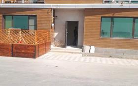 3-комнатный дом, 120 м², 15 мкр. Тас Самалы за 75 млн 〒 в Актау