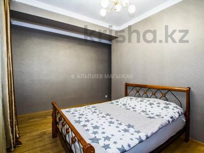 3-комнатная квартира, 110 м², 14/15 этаж, Навои 62 — Жандосова за 49 млн 〒 в Алматы, Бостандыкский р-н — фото 16
