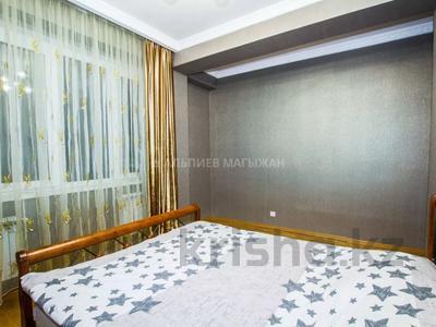 3-комнатная квартира, 110 м², 14/15 этаж, Навои 62 — Жандосова за 49 млн 〒 в Алматы, Бостандыкский р-н — фото 17