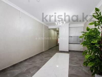 3-комнатная квартира, 110 м², 14/15 этаж, Навои 62 — Жандосова за 49 млн 〒 в Алматы, Бостандыкский р-н — фото 29