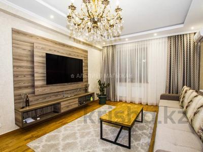 3-комнатная квартира, 110 м², 14/15 этаж, Навои 62 — Жандосова за 49 млн 〒 в Алматы, Бостандыкский р-н — фото 5