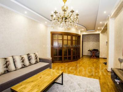 3-комнатная квартира, 110 м², 14/15 этаж, Навои 62 — Жандосова за 49 млн 〒 в Алматы, Бостандыкский р-н — фото 6