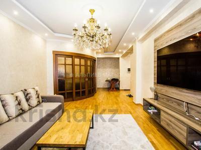 3-комнатная квартира, 110 м², 14/15 этаж, Навои 62 — Жандосова за 49 млн 〒 в Алматы, Бостандыкский р-н — фото 7