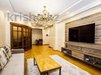 3-комнатная квартира, 110 м², 14/15 этаж, Навои 62 — Жандосова за 49 млн 〒 в Алматы, Бостандыкский р-н — фото 8