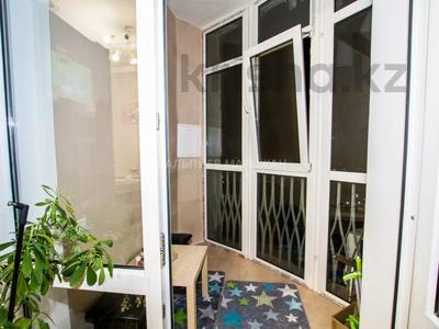 3-комнатная квартира, 110 м², 14/15 этаж, Навои 62 — Жандосова за 49 млн 〒 в Алматы, Бостандыкский р-н — фото 10