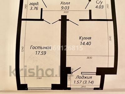 1-комнатная квартира, 50.38 м², 2/7 этаж, Мангилик Ел — №496 за 24.5 млн 〒 в Нур-Султане (Астане), Есильский р-н