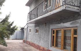 5-комнатный дом, 180 м², 6 сот., Аймауытова — Кошек батыра за 25 млн 〒 в Каскелене