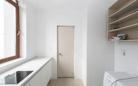 4-комнатная квартира, 110 м², 21/23 этаж помесячно, Кабанбай батыра 43 за 350 000 〒 в Нур-Султане (Астана), Есиль р-н