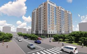 1-комнатная квартира, 36 м², 8/13 этаж, проспект Богенбай батыра 3А за 9 млн 〒 в Нур-Султане (Астана), Сарыарка р-н