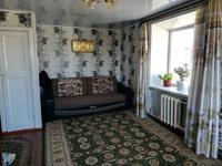 1-комнатная квартира, 31.6 м², 4/5 этаж, Космановтов 19 за 4.3 млн 〒 в Рудном