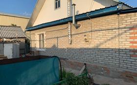 3-комнатный дом, 65 м², 4 сот., Касымканова 140/4 за 13 млн 〒 в Костанае