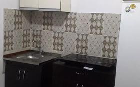 1-комнатный дом помесячно, 32 м², Аймауытова — Стасова за 55 000 〒 в Алматы, Турксибский р-н