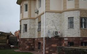 7-комнатный дом, 500 м², 10 сот., мкр Рахат, Аскарова Асанбая — проспект Аль-Фараби за 185 млн 〒 в Алматы, Наурызбайский р-н