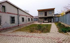 5-комнатный дом, 172 м², 8 сот., Утренний проезд 16 за 36 млн 〒 в Караганде, Казыбек би р-н