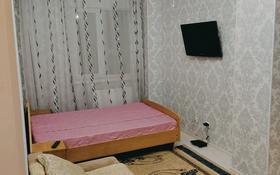 1-комнатная квартира, 39.5 м², 5/8 этаж посуточно, Сыганак 18/1 — Туркистан за 6 000 〒 в Нур-Султане (Астана), Есиль р-н