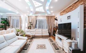 4-комнатная квартира, 136 м², 5/20 этаж, Кенесары 42 — Иманбаева за 45 млн 〒 в Нур-Султане (Астана), р-н Байконур