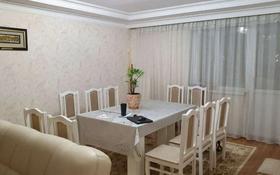 4-комнатная квартира, 126 м², 4/12 этаж, Кабанбай батыра за 44 млн 〒 в Нур-Султане (Астана), Есильский р-н