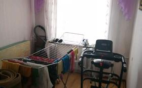 4-комнатная квартира, 82 м², 6/6 этаж, Курганская 4 — Герцена за 12.5 млн 〒 в Костанае