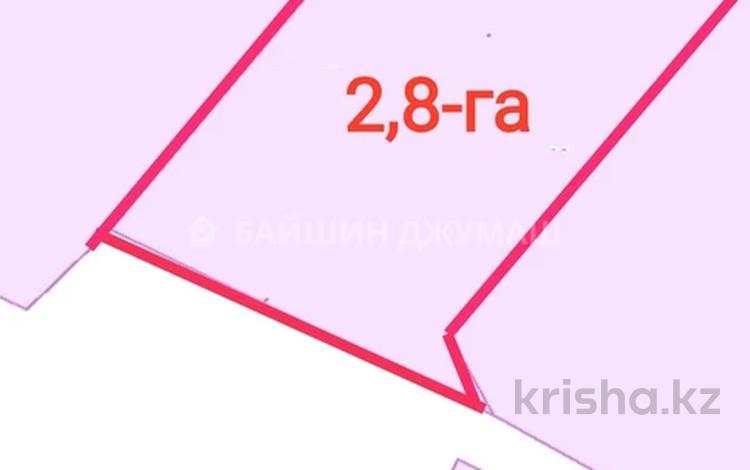 Участок 2.8 га, Алматы р-н за 85 млн 〒 в Нур-Султане (Астана), Алматы р-н