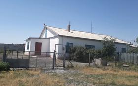 3-комнатный дом, 90 м², 18 сот., Отемис 33 за 11.5 млн 〒 в Шымкенте