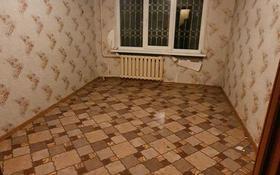 3-комнатная квартира, 65 м², 1/5 этаж помесячно, мкр Айнабулак-3 119 за 100 000 〒 в Алматы, Жетысуский р-н