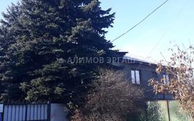 6-комнатный дом, 202 м², 13.5 сот., Карпатская — Каскеленская за 51 млн 〒 в Алматы, Алатауский р-н