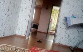 7-комнатный дом, 182 м², 10 сот., мкр Туран 404 — Новостройка за 28 млн 〒 в Шымкенте, Каратауский р-н