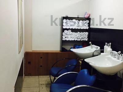 Бутик площадью 125 м², мкр Самал-2 77 за 650 000 〒 в Алматы, Медеуский р-н — фото 3