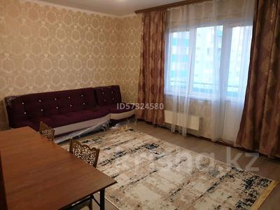 2-комнатная квартира, 70 м², 6/9 этаж, мкр Мамыр-4, Мамыр 4 314 за 29.5 млн 〒 в Алматы, Ауэзовский р-н — фото 2