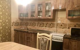 3-комнатная квартира, 68 м², 3 этаж, Клары Цеткина 76 за 26 млн 〒 в Алматы, Турксибский р-н