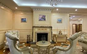 13-комнатный дом, 530 м², проспект Аль-Фараби — Жарокова за 498 млн 〒 в Алматы, Бостандыкский р-н