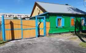 2-комнатный дом, 57.2 м², 5 сот., Калинина 33 — Толстого за 10 млн 〒 в Петропавловске