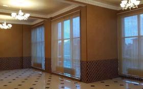 Магазин площадью 156 м², Момышулы 12 за 3 000 〒 в Нур-Султане (Астана), Алматы р-н