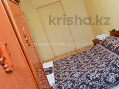 2-комнатная квартира, 50 м², 5/5 этаж посуточно, Алиханова 10а — проспект Бухар жырау за 10 995 〒 в Караганде, Казыбек би р-н — фото 9