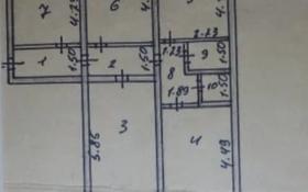 4-комнатная квартира, 99.53 м², 9/9 этаж, 10 2 за 20 млн 〒 в Аксае