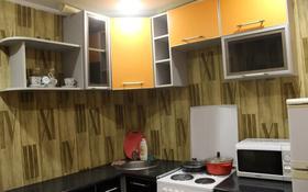 2-комнатная квартира, 52 м², 3/3 этаж посуточно, Cатпаева 15 — Торайгырова за 5 000 〒 в Павлодаре