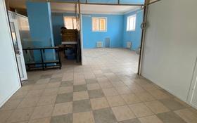 Помещение площадью 70 м², мкр Атырау, Тайманова 1 за 1 000 〒