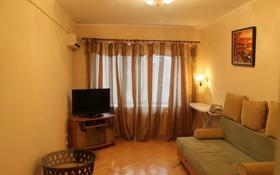 1-комнатная квартира, 45 м², 3/5 этаж по часам, Шашкина — Аль-Фараби за 1 500 〒 в Алматы, Бостандыкский р-н