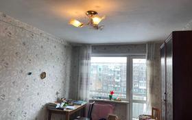 4-комнатная квартира, 82 м², 4/5 этаж, проспект Нурсултана Назарбаева 93 за 19 млн 〒 в Усть-Каменогорске