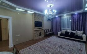 3-комнатная квартира, 90 м², 3/5 этаж, мкр. 4, Мкр. 4 26/2 за 31 млн 〒 в Уральске, мкр. 4