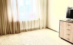 1-комнатная квартира, 51.5 м², 5/5 этаж помесячно, Жана орда за 90 000 〒 в Уральске