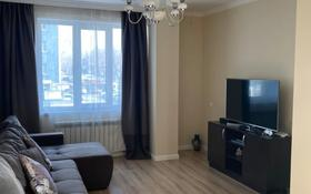 3-комнатная квартира, 76 м², 2/13 этаж, Макатаева за 44.7 млн 〒 в Алматы, Алмалинский р-н