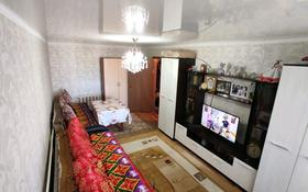 1-комнатная квартира, 34 м², 1/4 этаж, улица Аюченко 6 за 6.5 млн 〒 в Семее